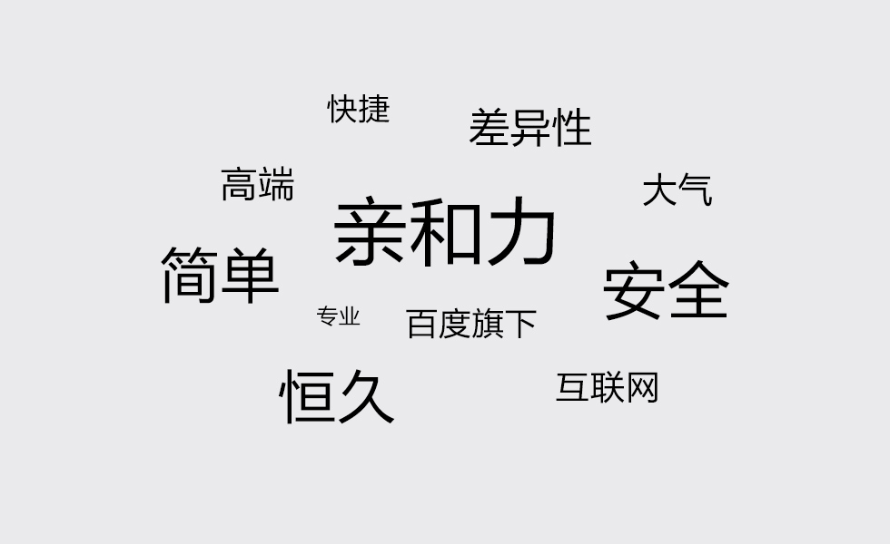 qianbao (2)