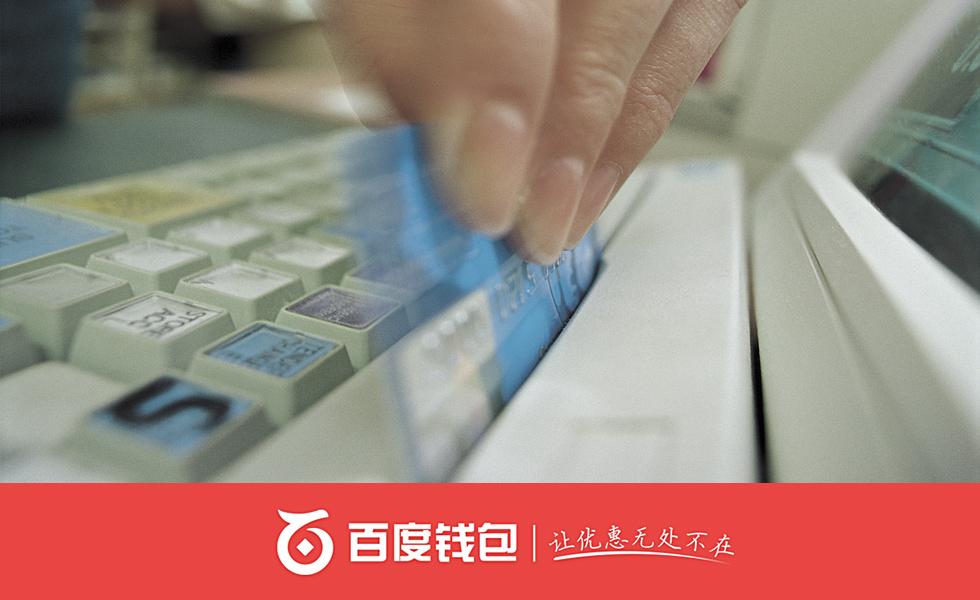 qianbao (22)