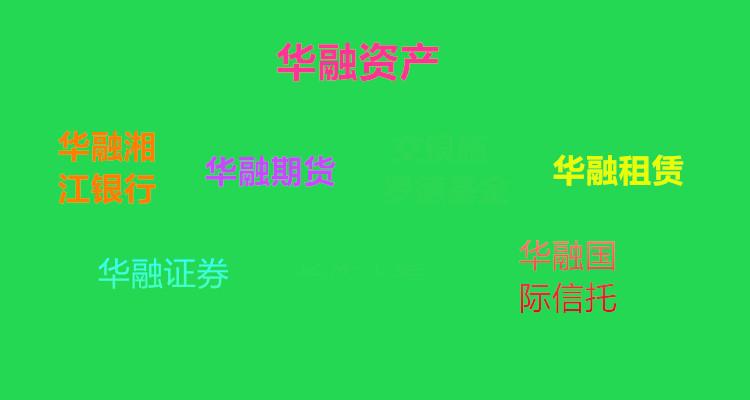华融资产.jpg