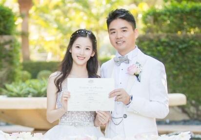 刘强东:婚后家庭投资完全交给奶茶妹妹