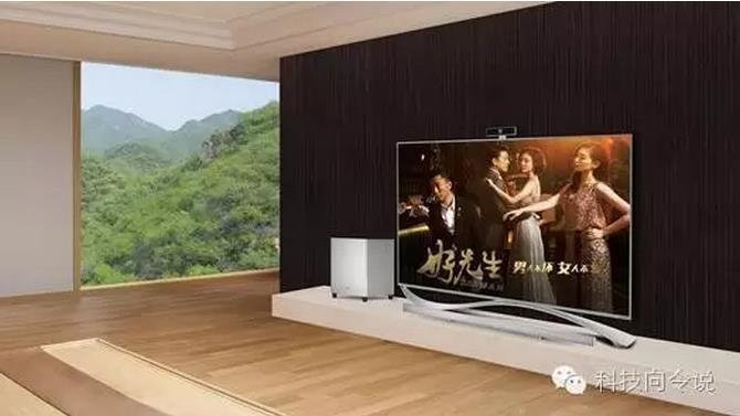 """第4代乐视超级电视全系亮相,生态电视""""王炸""""来了"""
