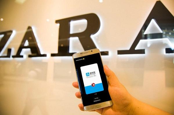 携手支付宝合作ZARA,顶级品牌间的营销原来这么玩