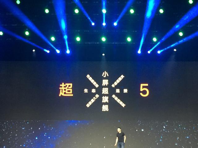 联想陈旭东:小米吃亏是因为手机卖得越来越便宜