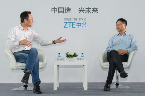 吴晓波对话曾学忠:中国通讯业如何走出世界级公司?