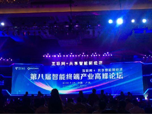 中国电信将取消长途漫游费 下半年将试验5G网络