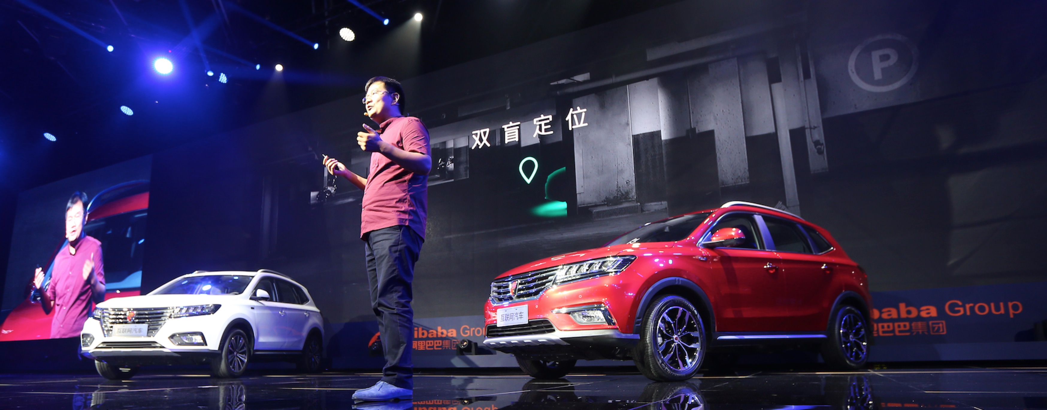 Yun OS+汽车=互联网汽车?