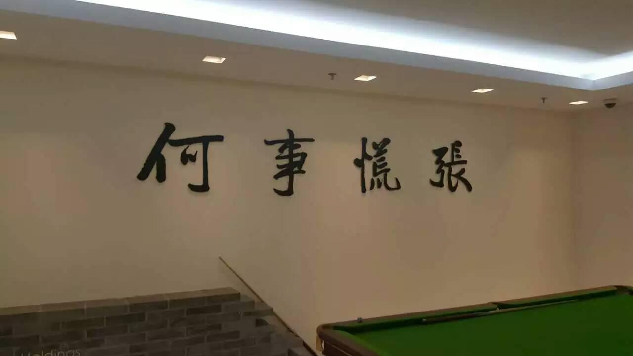 """易北辰:6间房, """"网红教主""""刘岩的直播江湖"""