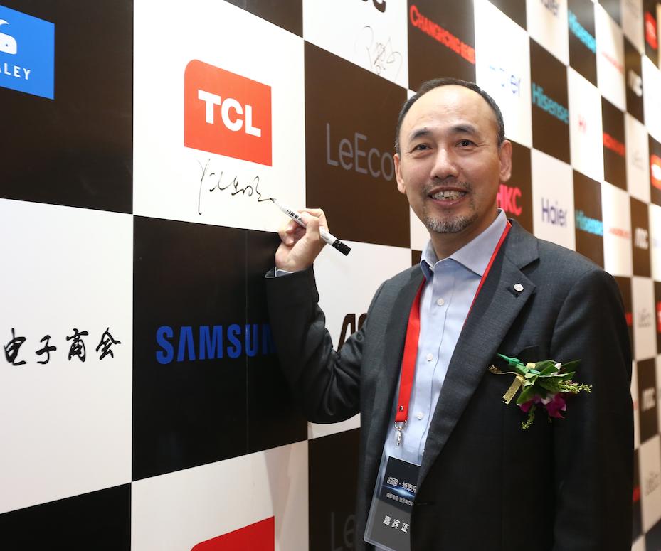 TCL电视将以曲面实现崛起?