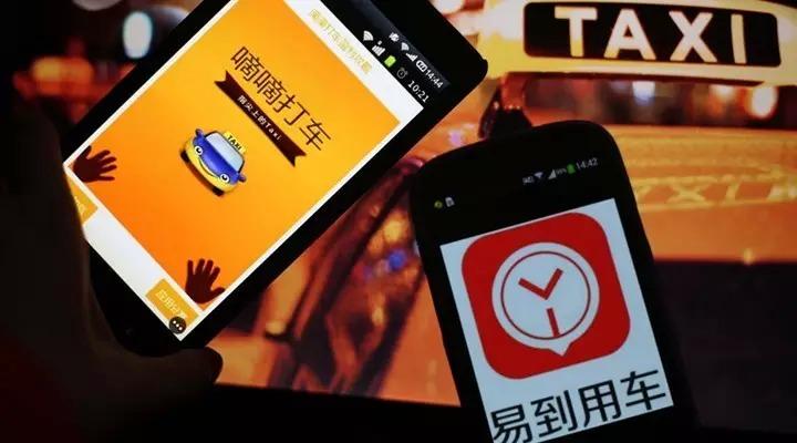 滴滴收购Uber中国,对易到有什么影响?