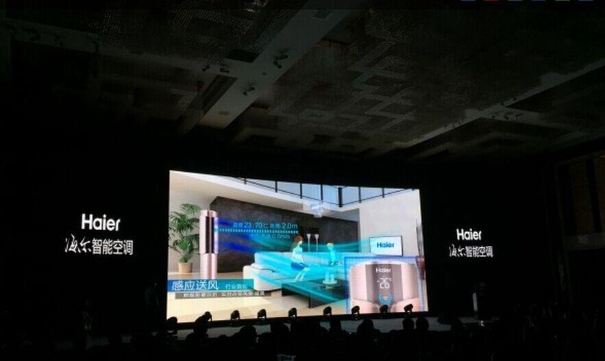 引领空调产业智能化发展新趋势的为什么是海尔?