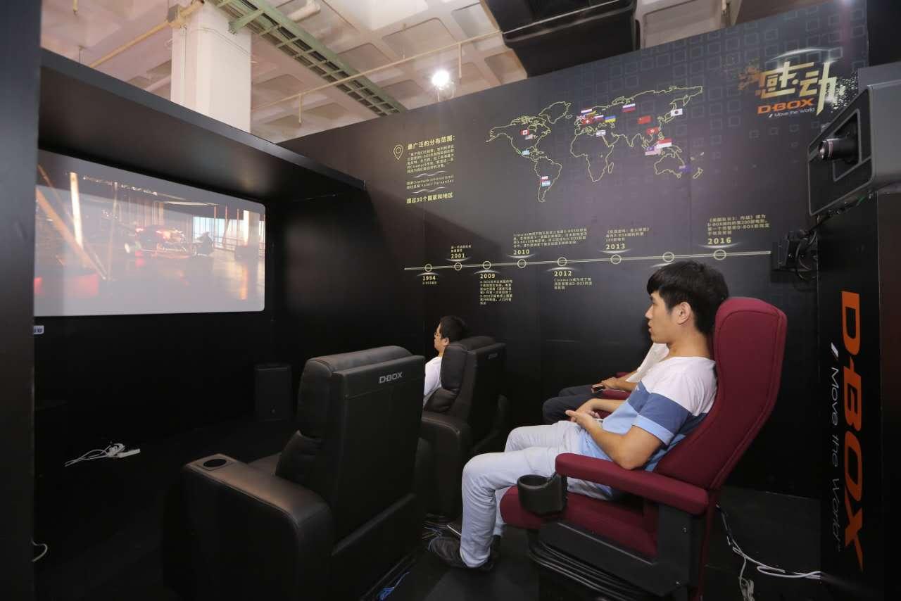 动感座椅之王入华,D-BOX能否掀起影院升级风暴?