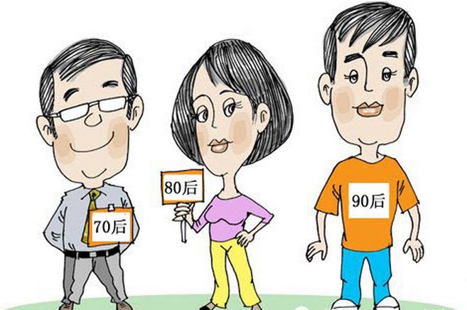 新青年新自由恋爱主义:一家互联网婚恋企业带来的启示