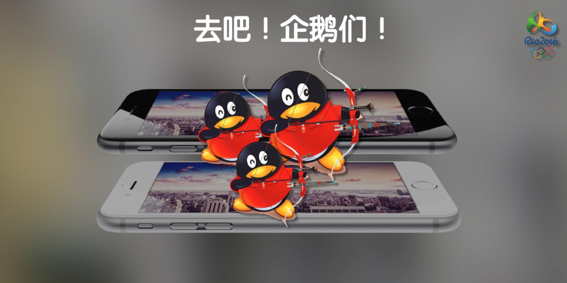 进击的企鹅:手机QQ 火炬传递将引爆国内AR市场