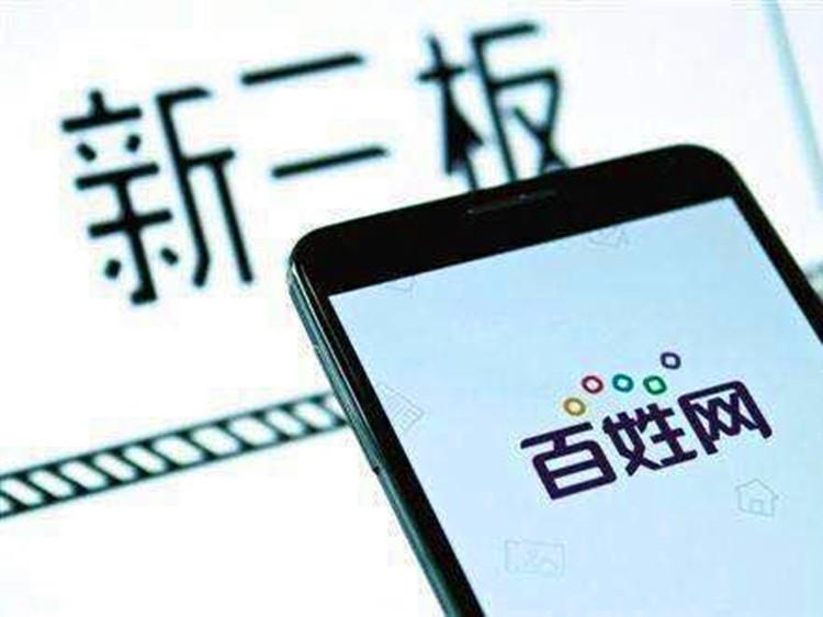 百姓网已盈利,58同城啃大饼,谁更代表分类信息未来?