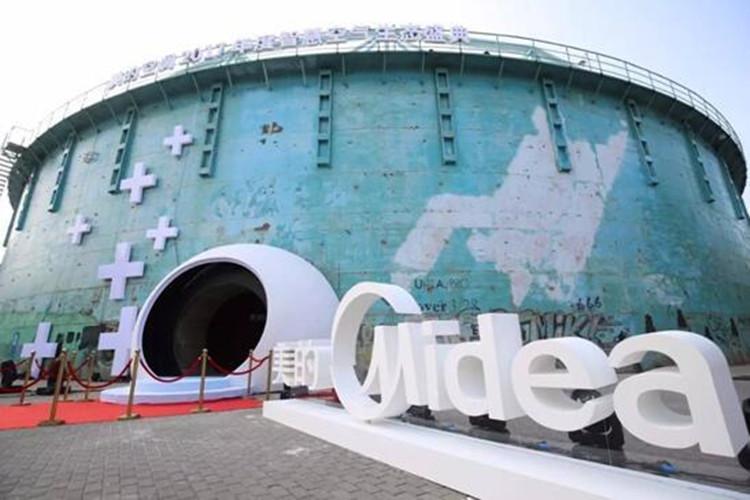 智胜江湖:美的空调倾情场景智能,瞄准下一个十年