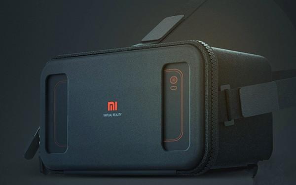 年轻人的第一款VR设备来了,小米VR玩具版价格公布
