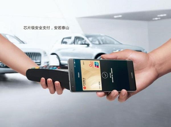 亲身肉测,告诉你一个真实的Huawei Pay