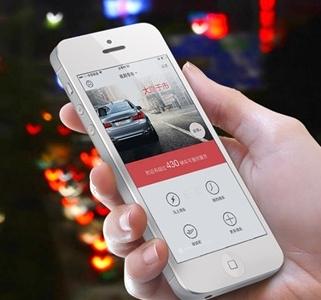 苹果iOS10首个推荐的Siri语音叫车软件竟是易到!