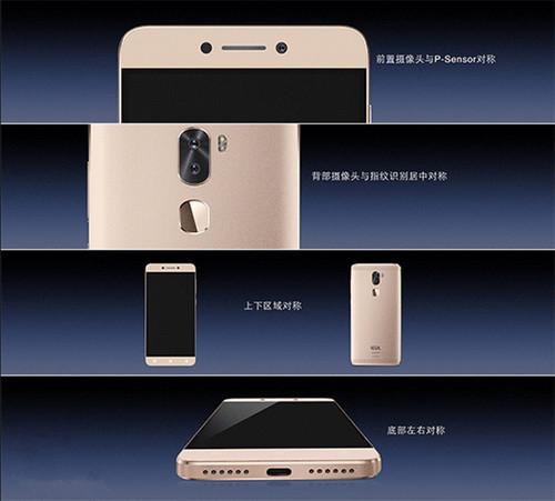 cool1 dual生态手机的产品经:基于体验基础的商业模式变革