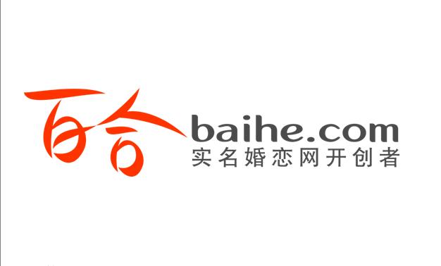 百合网发布上半年财报,回应宝新:买的值!