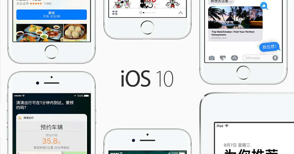 全面升级娱乐功能+布局iOS 10 手机QQ再次领跑社交