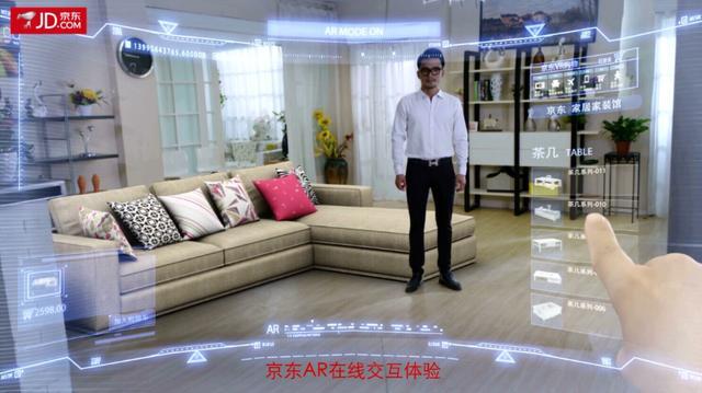 易北辰:京东发起电商VR/AR联盟   购物进入未来模式?