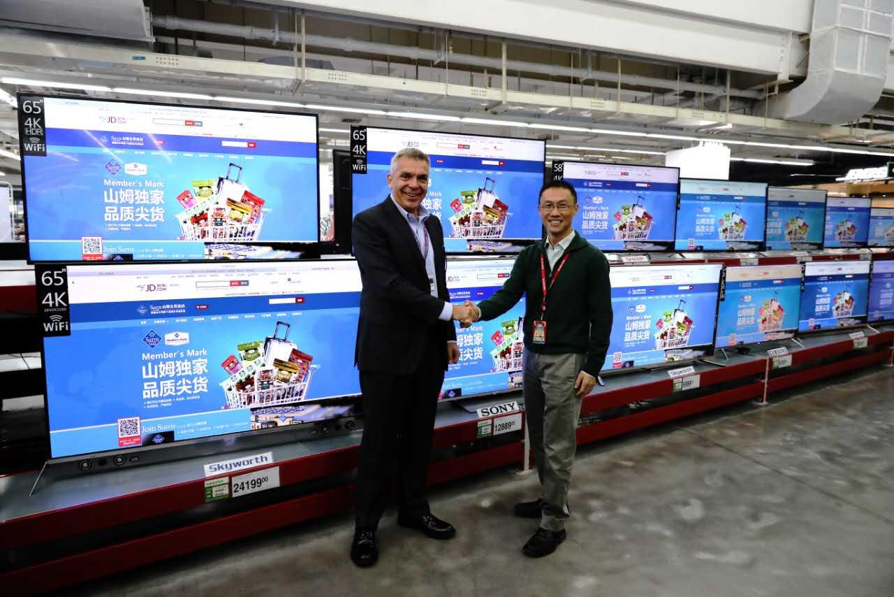 山姆会员商店入驻京东,无界零售花开网上超市