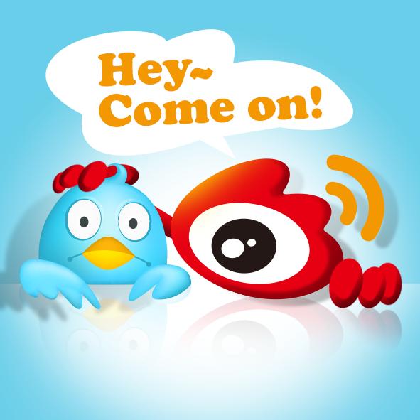 超越Twitter,微博实现了中国互联网企业的逆袭
