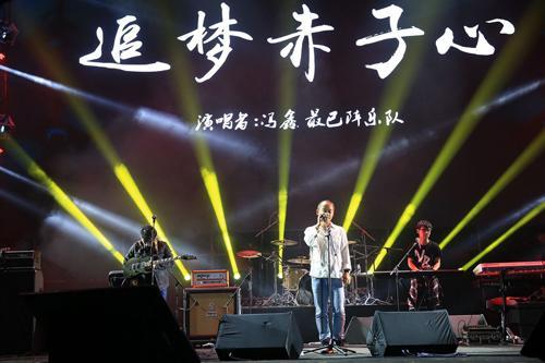 暴风集团摇滚青年冯鑫:为了心中的美好,不妥协直到变老