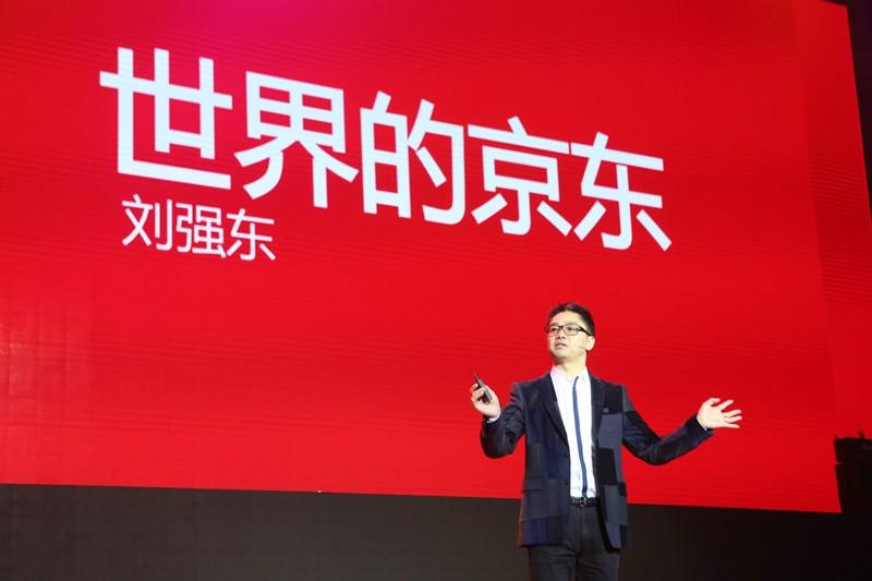 京东Q3营收607亿,向华尔街唱响胜利之歌