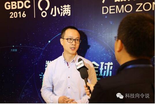 中国首份国际贸易企业信息化发展白皮书发布,小满科技后劲十足