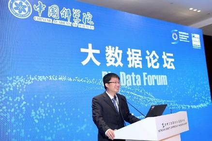 一起作业刘畅谈教育未来:大数据让学习更加美好