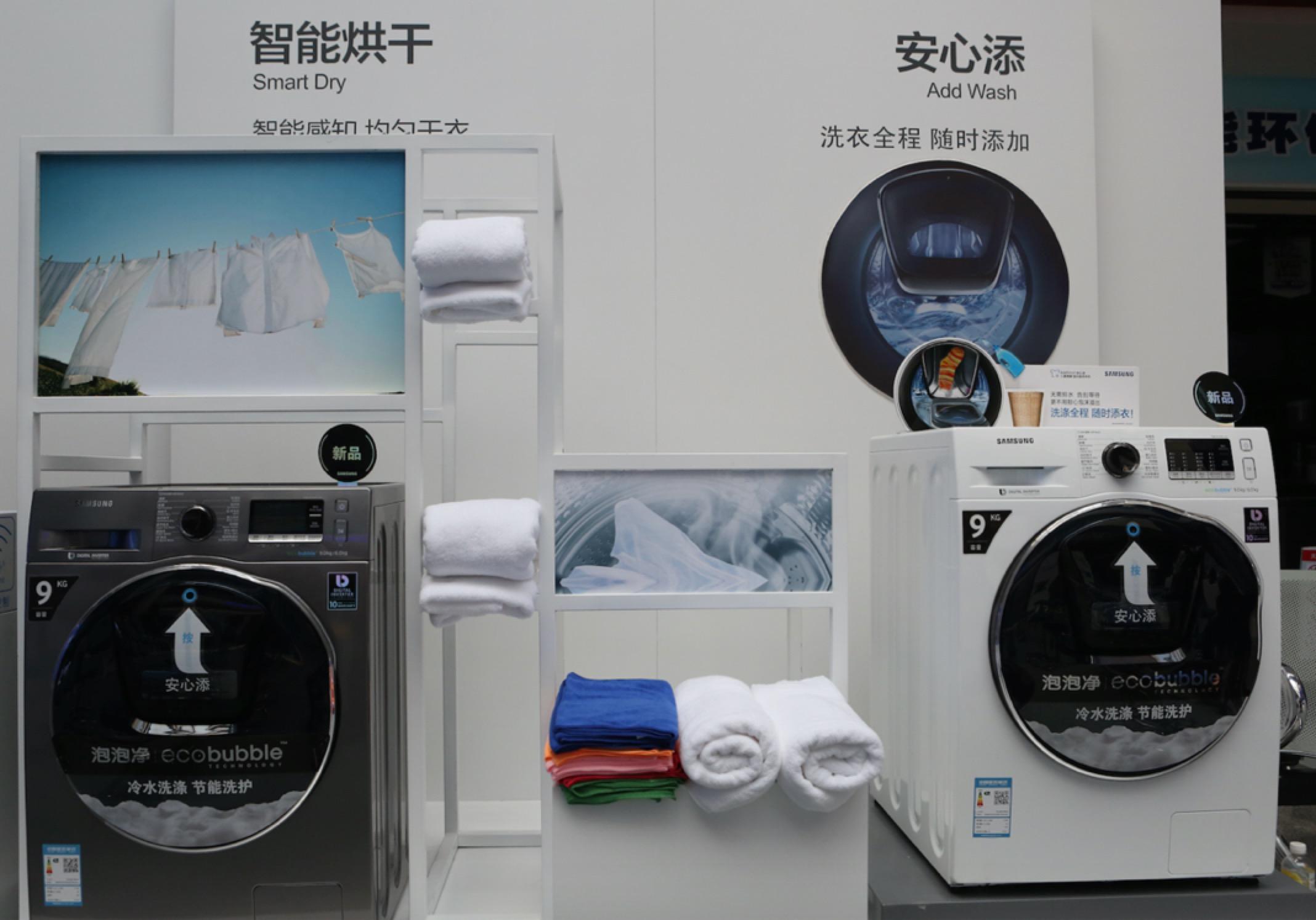 冰洗家电需求细分,品质和细节成为竞争焦点