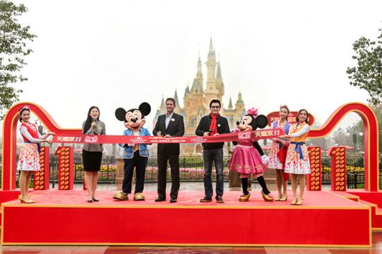 天猫为何要在上海迪士尼,致谢1111组幸运家庭?