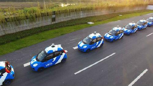 百度无人车亮相世界互联网大会 国内首次开放城市道路运营