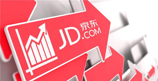 京东Q3财报:持续盈利,用户数和订单量高速增长,非电交易额崛起,新里程碑