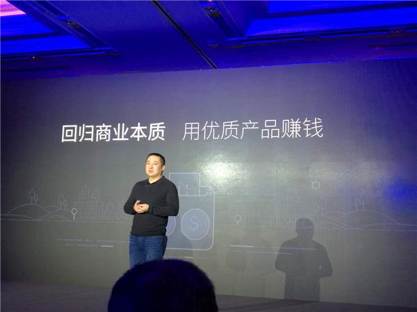 360新帅李开新:认认真真做手机