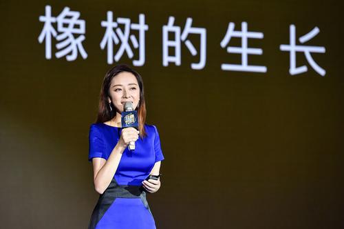 对话嘉宾传媒吴婷:我们要像橡树一样生长