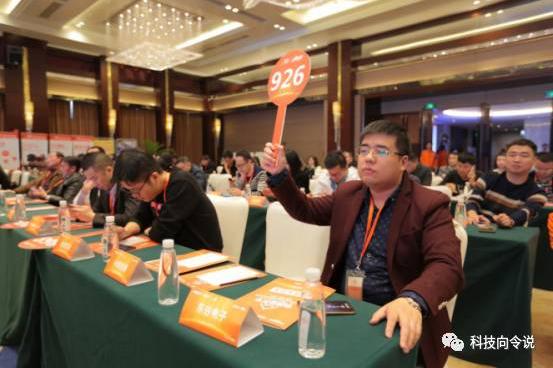 从第二届中国域名节的成功,看域名的想象力在哪