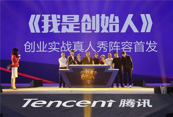 规则与法则:中国式创业的界限与群像