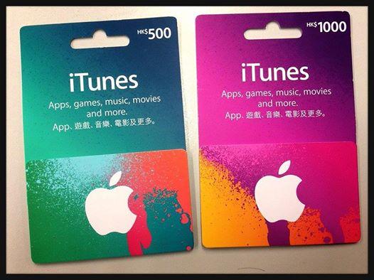 淘宝禁售苹果充值卡?真相是这样的