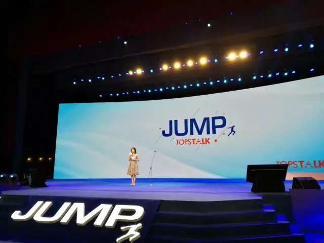 """这家互联网房产公司,在杭州办了一场""""TED"""""""