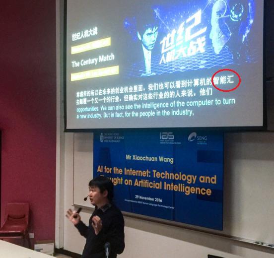 搜狗海外搜索陷四重疑云:淡化微软寻上市曝光