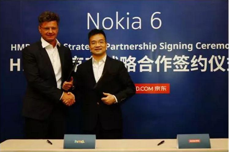 诺基亚新机在京东独家首发,深度分析品牌商与零售商从博弈走向共识