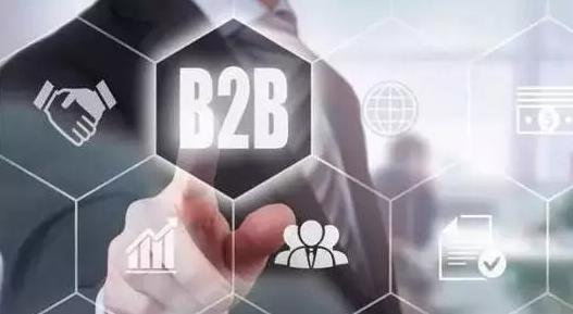 快消品迎来B2B元年,行业将如何变革?