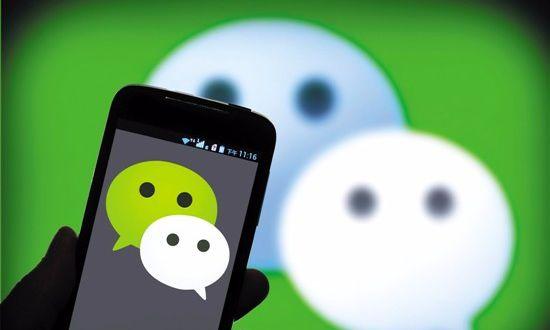 1月9日到了,怎么在手机上激活你的小程序呢?