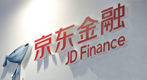 京东金融将于近期完成私有化交易,估值500亿元