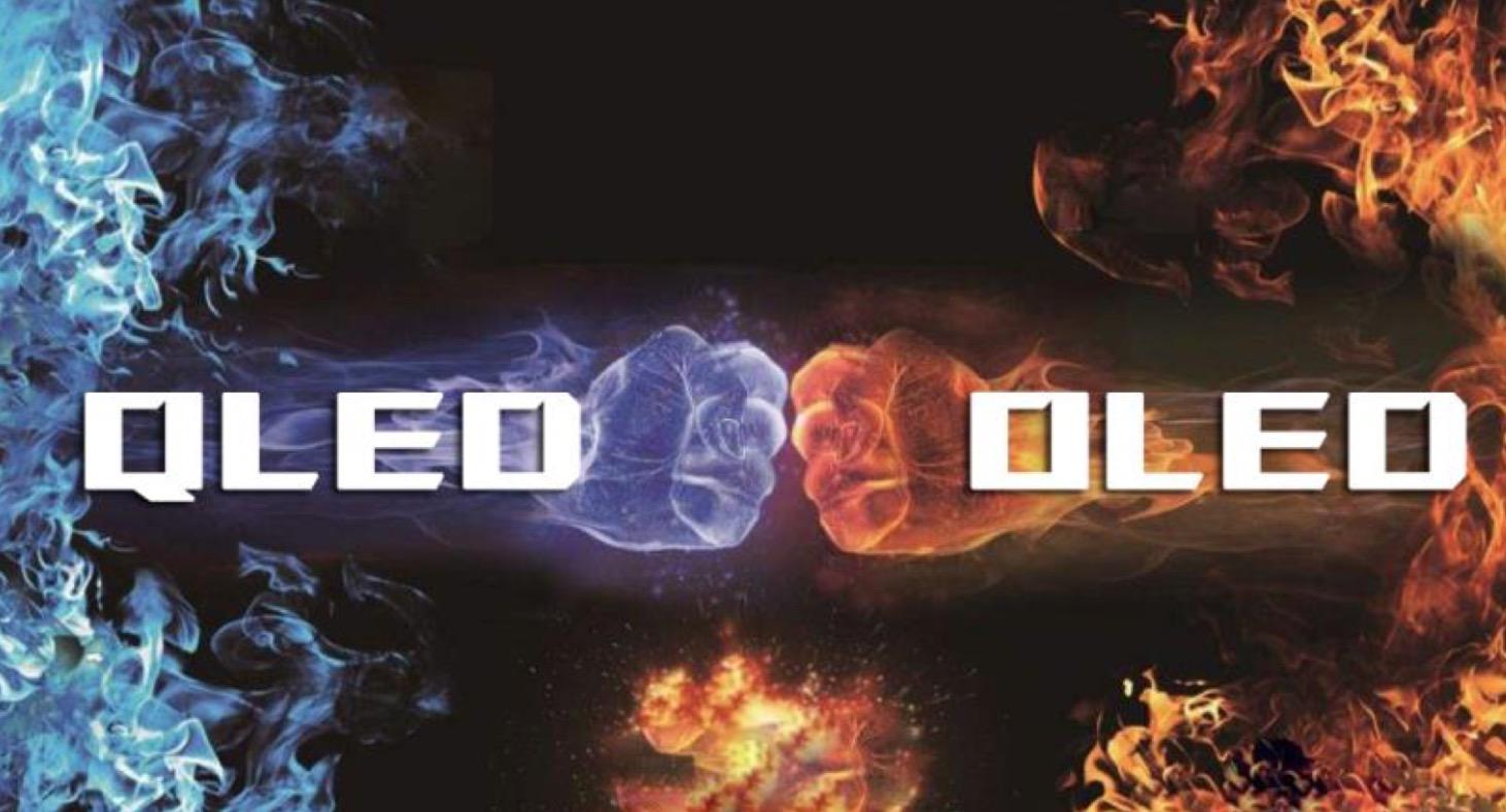 QLED和OLED阵营:技术之争结束,市场攻伐开始