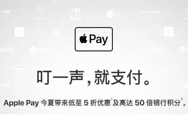 苹果支付在华推最大力度促销会成功?薅完羊毛再用支付宝