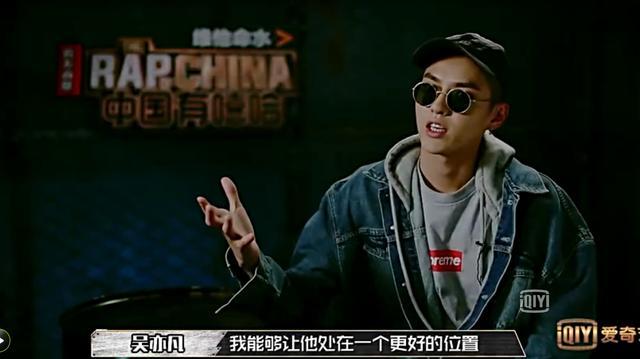 《中国有嘻哈》毁誉参半,爱奇艺的freestyle是创新还是豪赌?